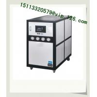 Best -25℃ Low Temperature Water Chiller For Thailand wholesale