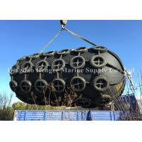Best Deflated & Foldable Floating Inflatable Marine Rubber Fender for Boats Ships Vessels wholesale