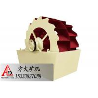 Best China high quality sand washing machine for sale in low price with CE and ISO wholesale
