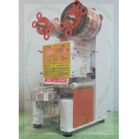 China WCS-F99AAA fully automatic cup sealer with low price CE certificate  for sale on sale