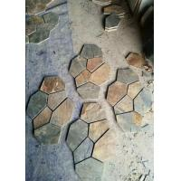 Buy cheap Natural slate culture stone sawn cut split China beige green color from wholesalers