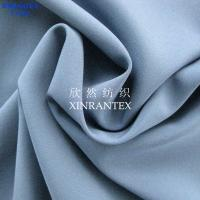 China F1703 moisture wicking sportwear fabric polyester four ways spandex 80gsm 57/58 on sale