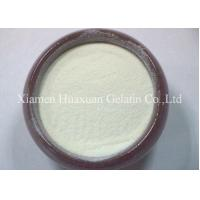 Buy cheap High Quality Anti-Aging Hydrolyzed collagen powder for Skin Care from wholesalers