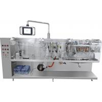 Best Chocolate  / Food Horizontal Form Fill Seal Packaging Equipment Packaging Speed 100-120ppm wholesale