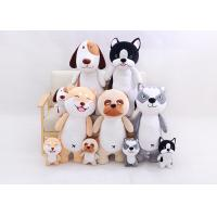 Best EN71 Lovely Stuffed Animal Dog Toys 27cm / 60cm / 80cm Size With PP Cotton Material wholesale