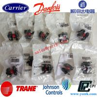 China oil pump starting motor relay RLY01676 chiller HVAC parts on sale