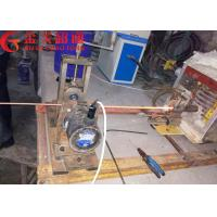 China Power Saving Horizontal Continuous Casting Machine For Copper Rod / Copper Plate on sale