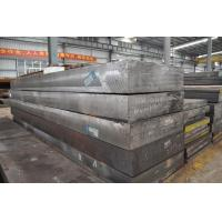 Best H13 steel plate (1.7225 / SCM44 / 42CrMo4) wholesale wholesale