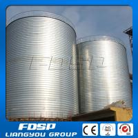 China Grain paddy wheat seeds storage bin on sale
