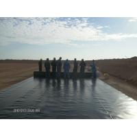 China HDPE plastic cover the pond Geomembrane suppliers,HDPE plastic cover the pond Geomembrane suppliers on sale