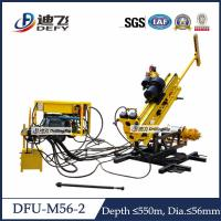 DFU-M56-2 full hydraulic underground tunnel boring machine for sale