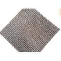 Best Decorative Metal Mesh for Wall Cladding, 6mm Woven Wire Mesh for Elevator Walls wholesale