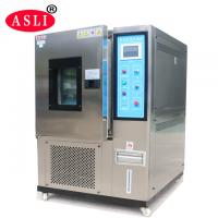 Best -70C To 150C rates rapid temperature cycling test chamber for research Institutions wholesale