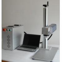 Best Portable Fiber Laser Marking Machine For Hardware Tools / Jewelry Rings wholesale