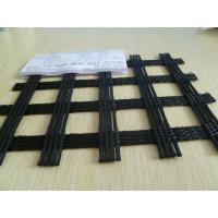 Best Coated Small Deformation Road Asphalt Reinforcement Geogrid For Driveways Construction wholesale