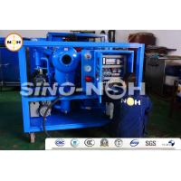 Buy cheap Black Engine Oil Distillation Machine 0 ~350 ℃ 380V / 3P / 50Hz High Recycle from wholesalers