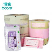 China Daily necessities packaging laminated film for Packaging Multi-disc Wet Wipes, Facial Mask on sale