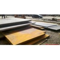 China Sell S48-50C|P20/2311/718/2738|WSM30A|WSM35B|Mold Steel on sale