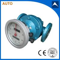 Best Low Price 100 Degrees Emulsified Asphalt Flow Merer /SS--H Diesel Engine Motor Flow Meter wholesale