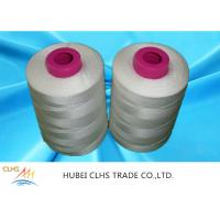 Best High Tenacity 100 Spun Polyester Sewing Thread 50s / 2 100% Virgin Polyester wholesale
