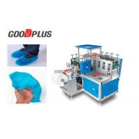 China Aluminum Alloy  Shoe Cover Making Machinery Durable Overshoes Making Equipment on sale