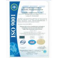 GZ GALANT PRINT CO., LIMITED Certifications
