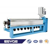 China Wire Insulation Line For Building Wire And Electric Wire BV,BVV on sale