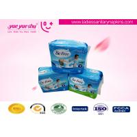 Best Ladies 270mm Ultra Thin Sanitary Napkin , Night Use Cotton Sanitary Pads wholesale
