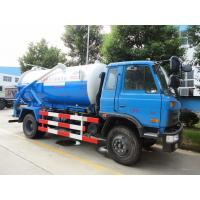 China factory sale dongfeng 145 Cummins 170hp diesel 4*2 LHD/RHD 7,000L sewage vacuum truck, sewage suction truck for sale on sale