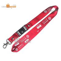 China Promotion Gift Lanyard with your Logo silk screen printing from Lanyard China factory on sale