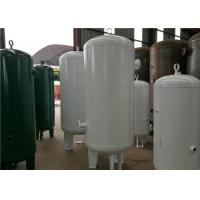 Best White Vertical Air Compressor Storage Receiver Tank With Flange Connector wholesale