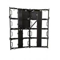 Buy cheap Indoor Led Video Wall Rental P4.81 HD Full Color Led Sphere Display For Event from wholesalers