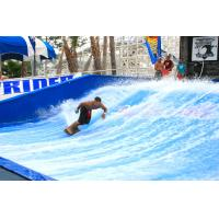 Best Customized Color Flowrider Water Ride Double People Use Boards For Water Park wholesale