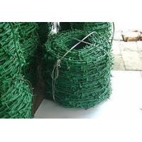 Buy cheap Barbed Wire Fence from wholesalers