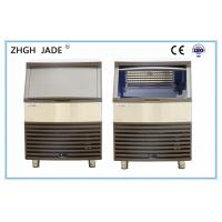 Best Brown Plastic Shell Water Cooled Ice Machine 118Kgs Daily Output 580W wholesale