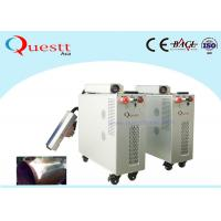 Cheap High Precision Fiber Laser Cleaning Rust Machine For Paint Coating Removal , CE for sale