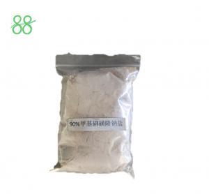 Best Prochloraz Manganese Chloride Natural Plant Fungicide 50% WP 278 301 3 wholesale