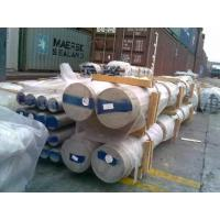 China Aluminium Extruded/Seamless Tube/Bar on sale