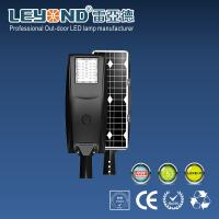 Buy cheap Solar LED Street Lighting Integrated Microwave sensor LED Solar Street Light All from wholesalers