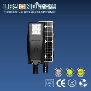 China Solar LED Street Lighting Integrated Microwave sensor LED Solar Street Light All In One on sale