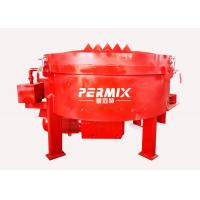 Best Vertical Shaft PMC750 Planetary Concrete Mixer Easy Maintenance Short Mixing Time wholesale