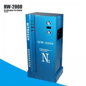 Best 50HZ Nitrogen Tyre Inflation HW2000 Nitrogen Inflator Machine Stable And Long Lived wholesale