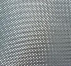 China 200g Plain Fiberglass Cloth/ Fabric/ Woven Roving on sale