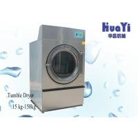 Automatic Industrial Electric Clothes Dryer Machine With High Thermal Efficiency
