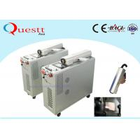 Best 100W Laser Rust Removal Machine With Gun, Cleaning Graffiti/Paint/oxide/dust/stone wholesale