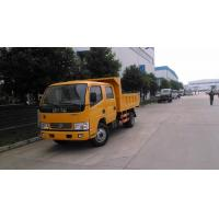 China Dongfeng brand LHD/RHD 4*2 double cabs 4tons dump truck for sale, hot sale best price dongfeng 4tons tipper truck on sale