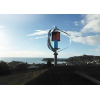 China 600w Maglev Wind Generator  Wind Turbine Generator Vertical Axis Red Blue Color on sale