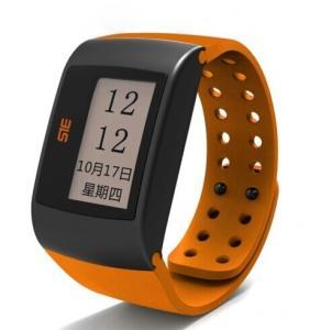 Best Bluetooth Watch Wearable Smart Device Smart Watch MU1 wholesale