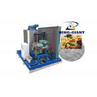 Best Fresh Water Flake Ice Making Machine For Preservation Of Fruits wholesale