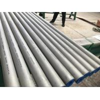Best Inconel 600 Nickel Alloy Tube ASME SB167 Standard Excellent Fabricability wholesale